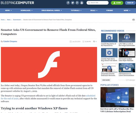 【米国】政府のウェブサイトからFlashコンテンツを全廃するよう上院議員が主張 Adobeは2020年末に開発・配布を終了予定
